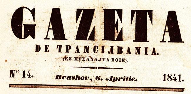 Gazeta de Transilvania 1841