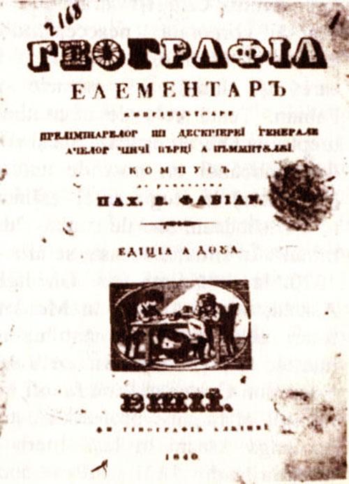 Geografia lui Vasile Fabian