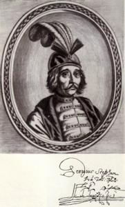 Gheorghe Ştefan, portretul voievodului înrudit cu Eminescu şi autograful lui.