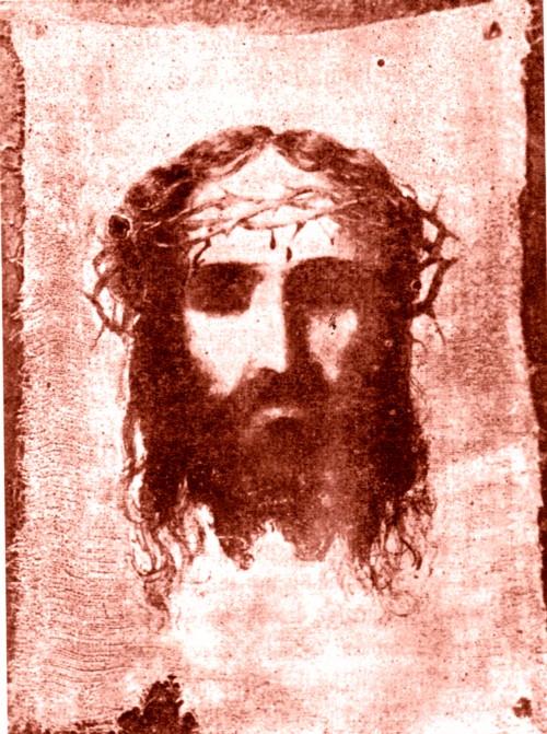 Giulgiul lui Iisus - desen de Radu Bercea