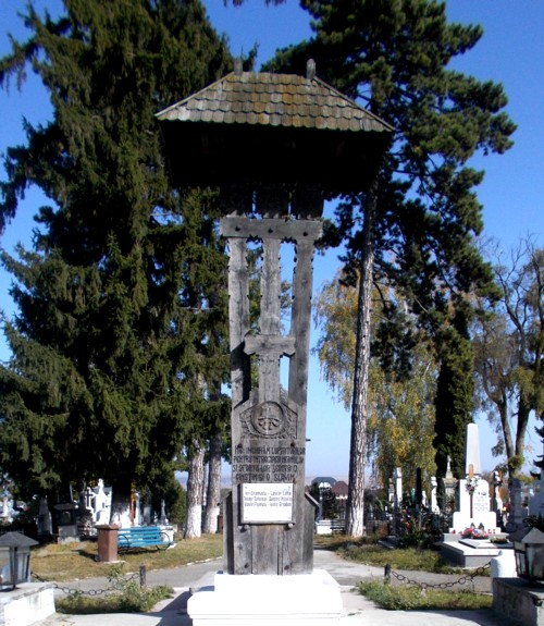 Troiţa de pe mormântul lui  Ion Grămadă