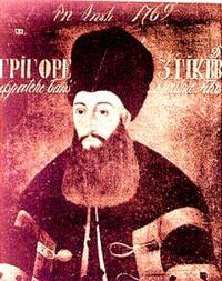 Grigore III Ghica