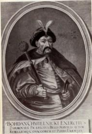 Bogdan Hmelniţchi, tatăl lui Timuş