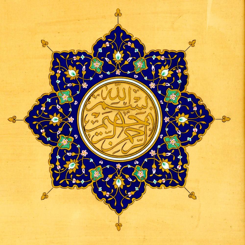 """Cerul şi Soarele, """"Iluminarea"""" în simbolistica islamică"""