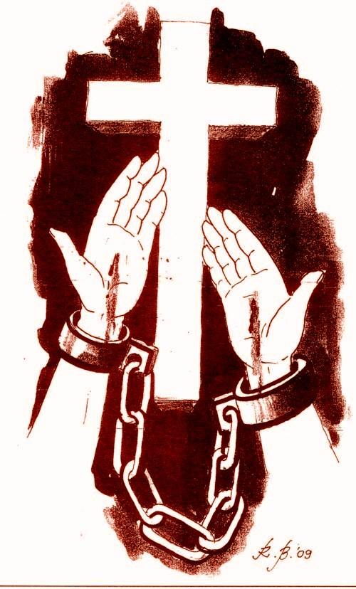 Liber, şi în lanţuri - desen de Radu Bercea