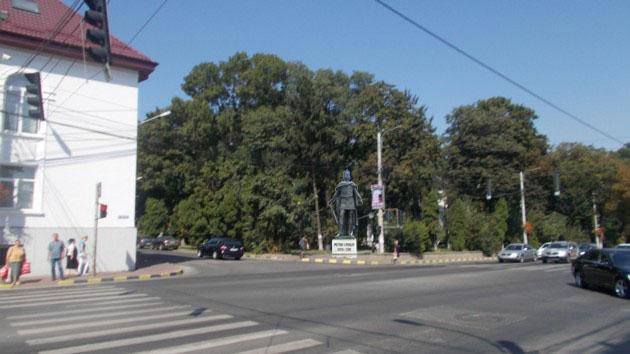 Intersectie prima