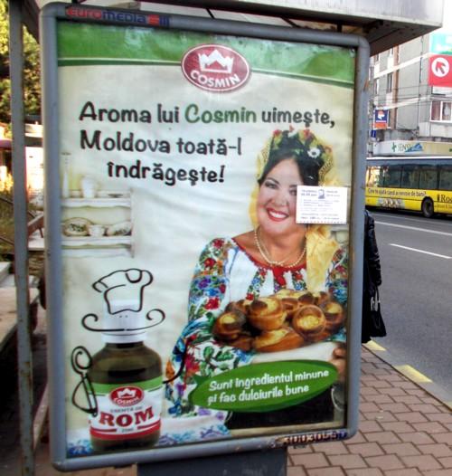Ţaţa Condurache a lu' Cozmin