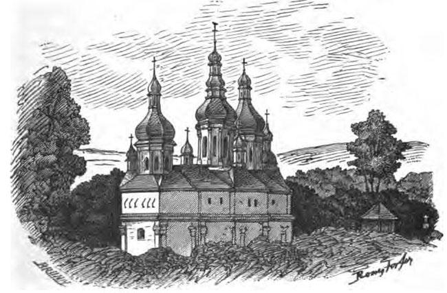 Mănăstirea Horecea - desen de Romstorfer