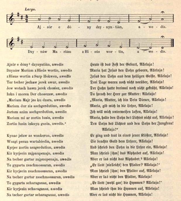 Cântec vechi ucrainean
