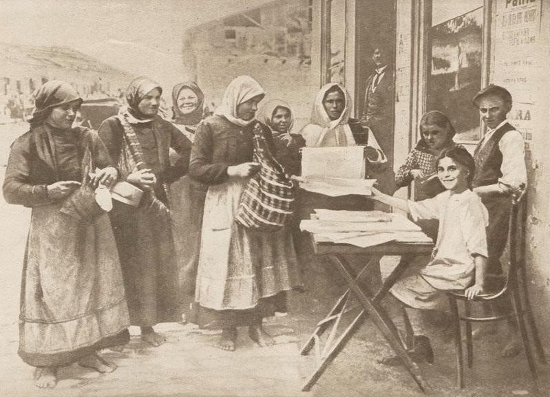 Le Miroir 24 sept 1916 Ziare româneşti în Bucovina