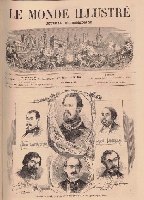 Le Monde illustré 12 martie 1859