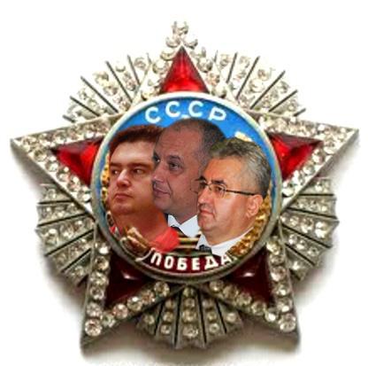 Macheta medaliei, pe care o propun pentru... Ziua Bucovinei