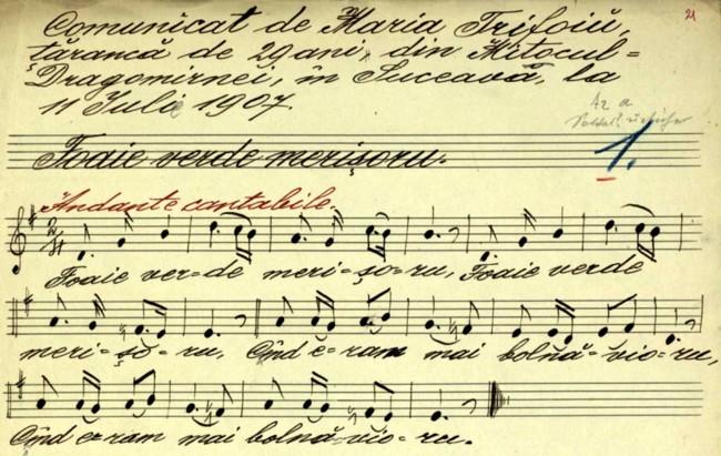 MITOC primul cantec