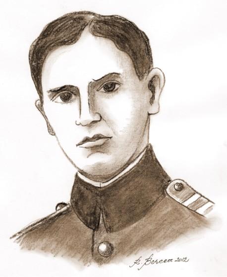 Micutaru Silvestru