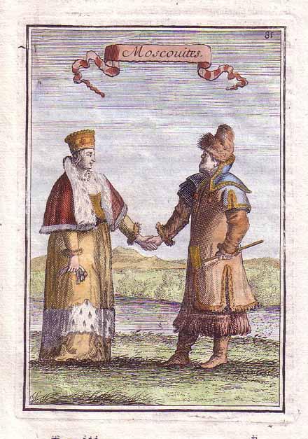 Ruşi, în ediuţia din 1685