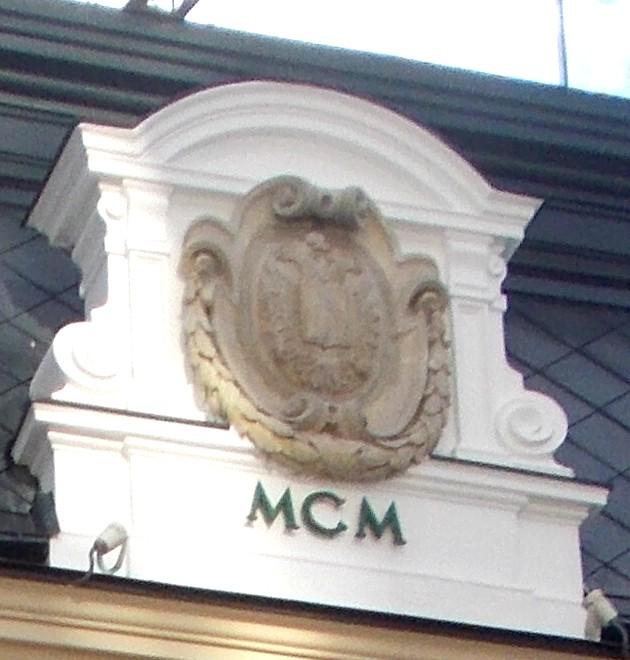Emblema Căpităniei Sucevei