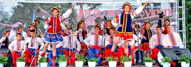 """Falsul folcloric """"Kalena"""" din Negostina"""