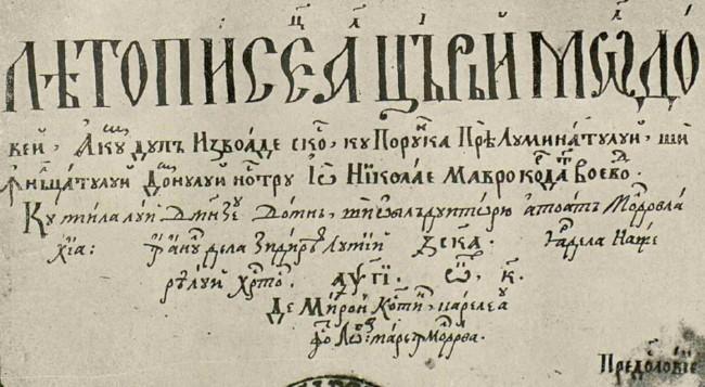 Nicolae Costin Letopiset titlu