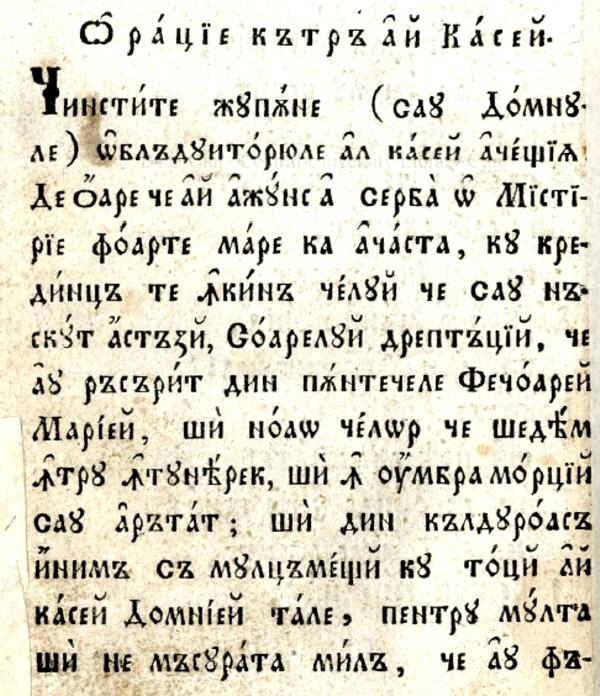 Oratie catre ai casei 1827 p 112