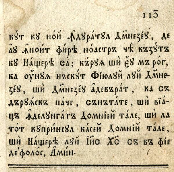 Oratie catre ai casei 1827 p 113