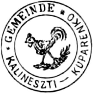 Pecete Calinesti Cuparencu