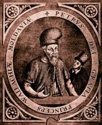 Petru Şchiopul