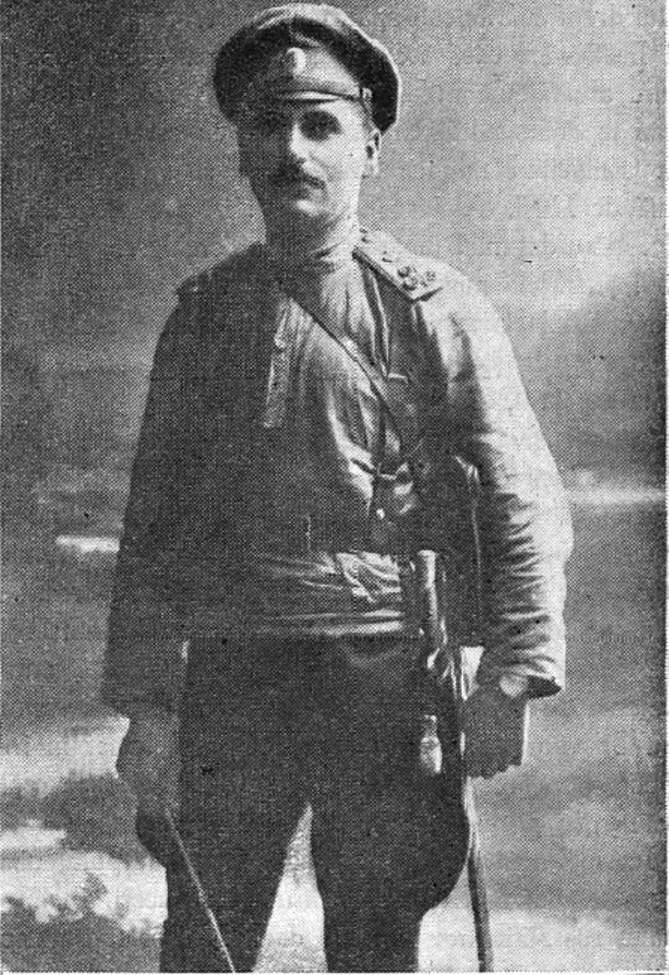 Evghenie Mihailovici Pigarevschi