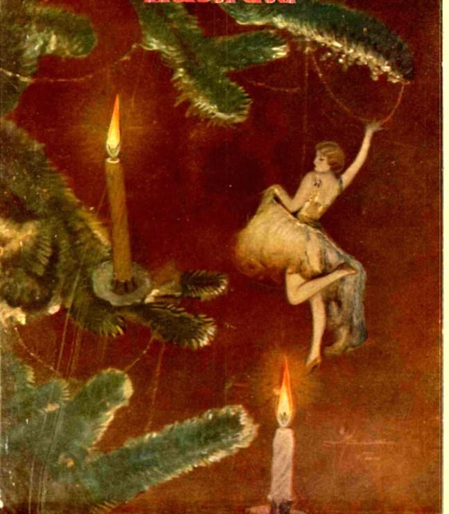 Realitatea ilustrată din decembrie 1929