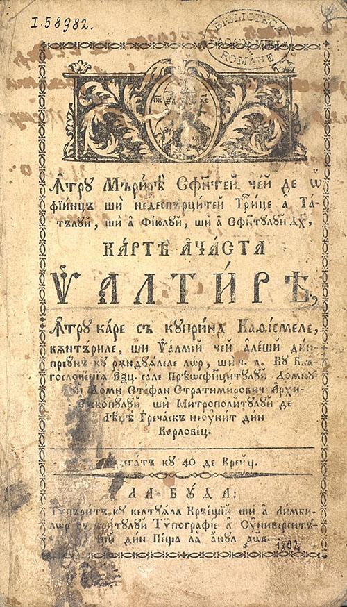 Psaltire 1802