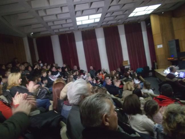 Public 2