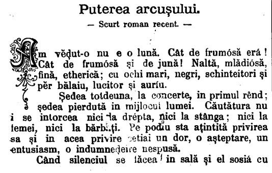 Puetrea Arcusului 1