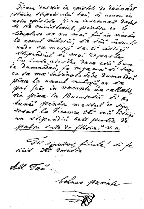 Pumnul olograf LUCEAFARUL 4 1902