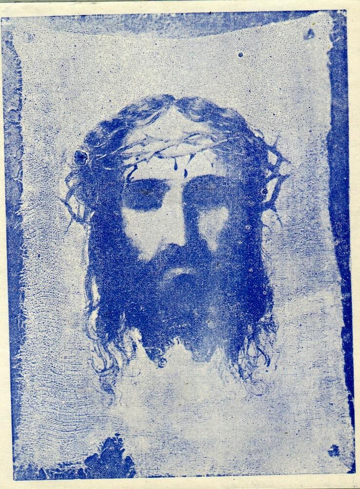 Epaminonda Bucevschi - Sfânta năframă