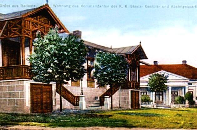 Rădăuţi, în 1885