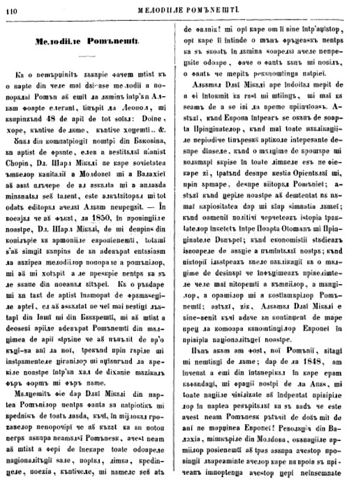 Romania literara 1855 p 110