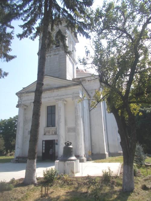 Ruginoasa Biserica 1