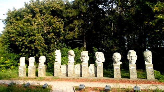 Simbolistica stâlpică a românismului