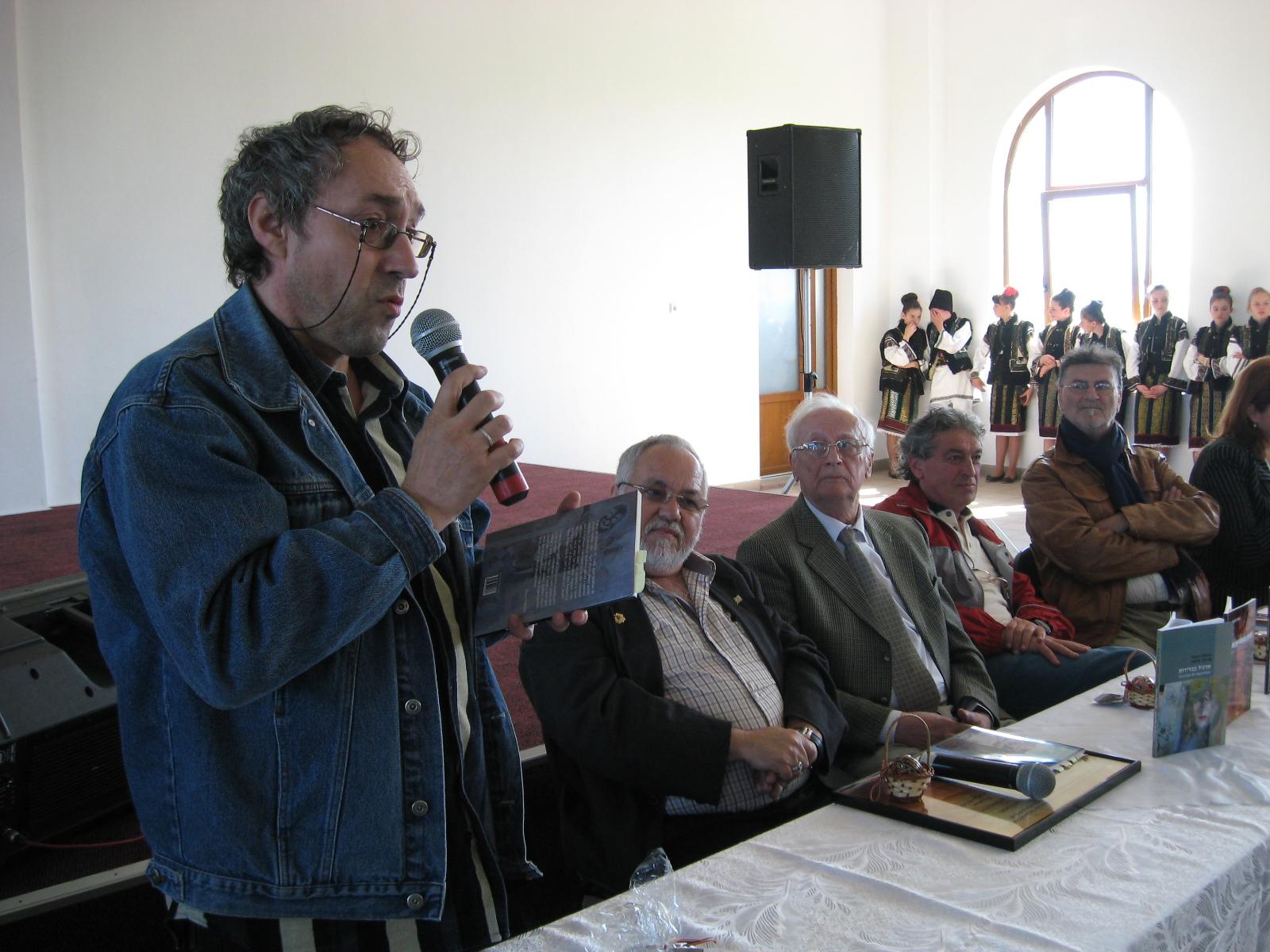 Autori şi Cărţi, în Capitala Poeziei Europene, Corlata
