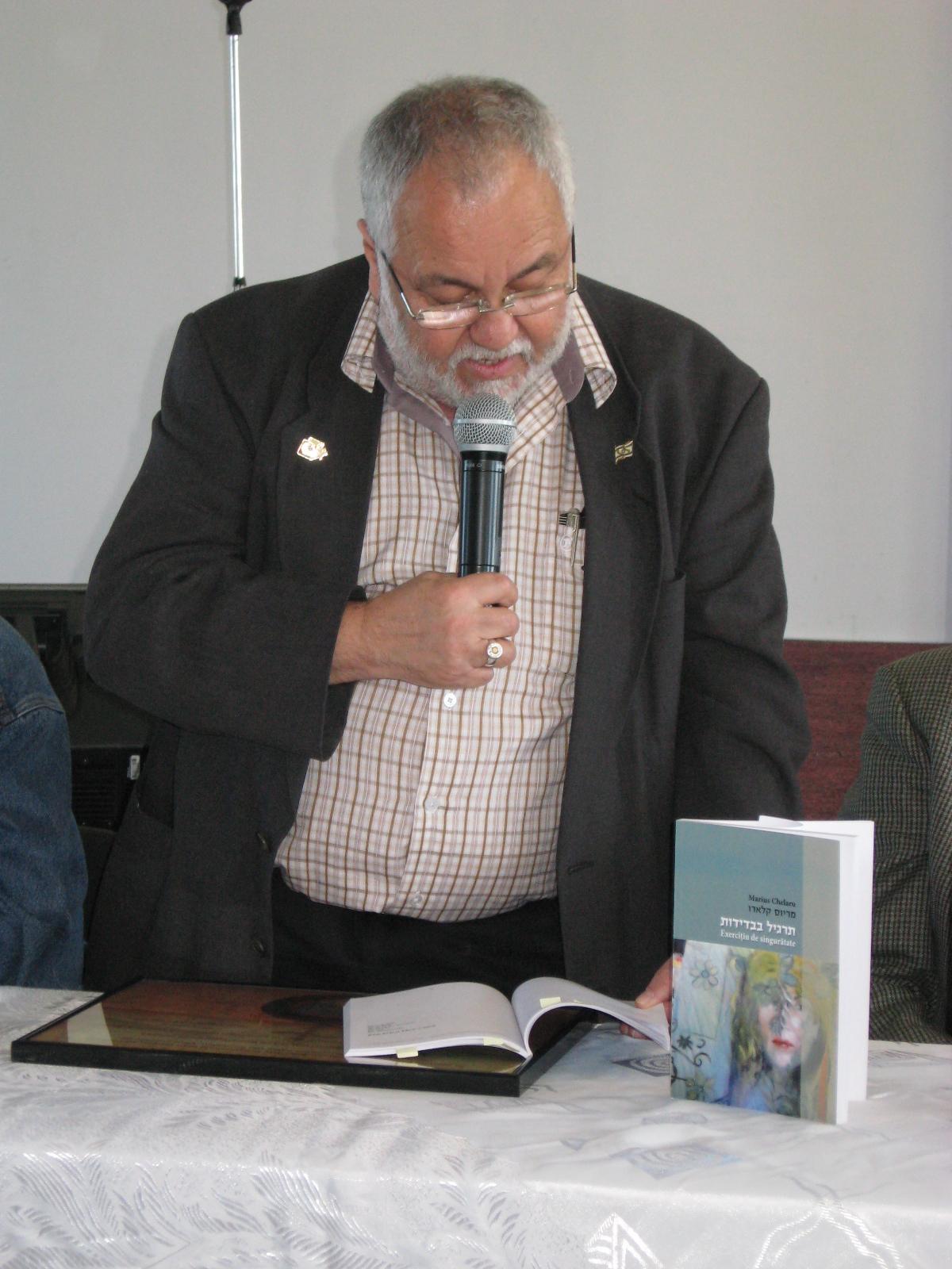 Menachem Falek, prezentând opera lui Dan Pagis