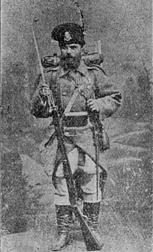 Satmary Dorobant CLA 1909 p 413