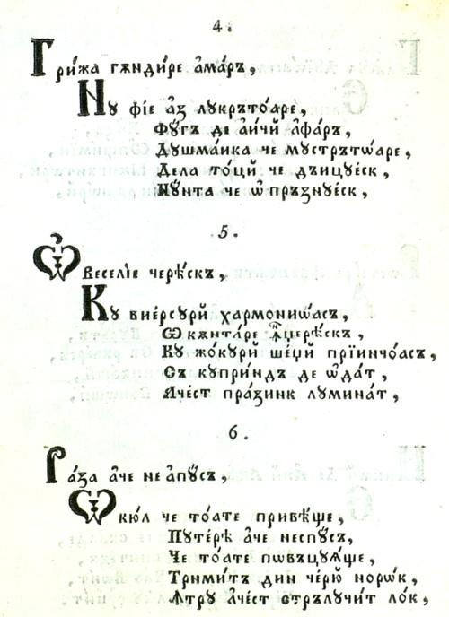 Scavinschi 2
