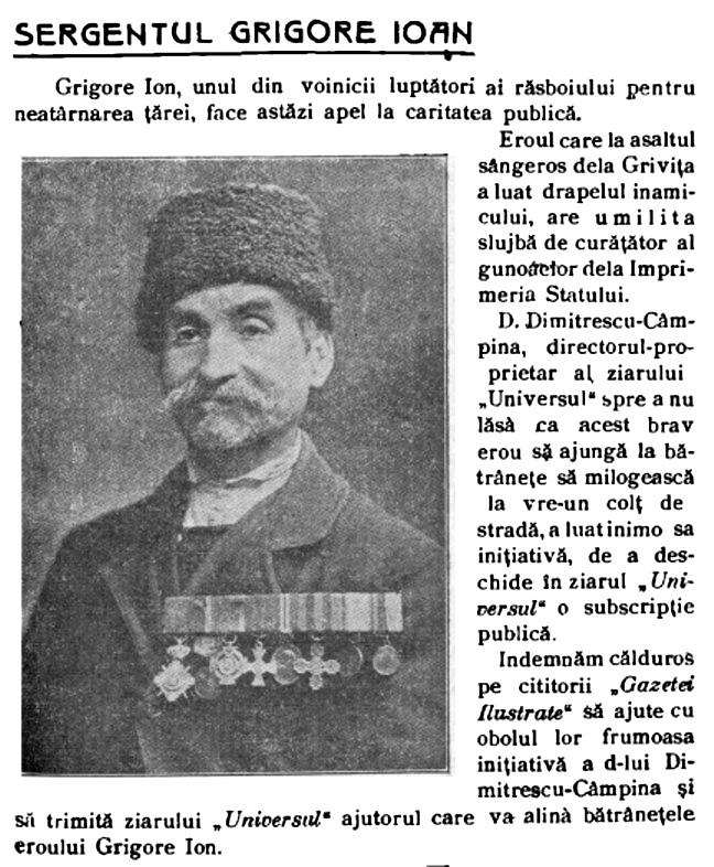Sergentul Grigore Ion GI 2 1911 dec 24
