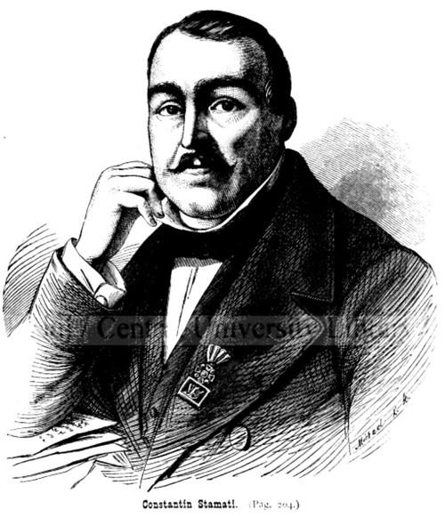 Stamati Constantin ALBINA CARPATILOR nr 18 1877