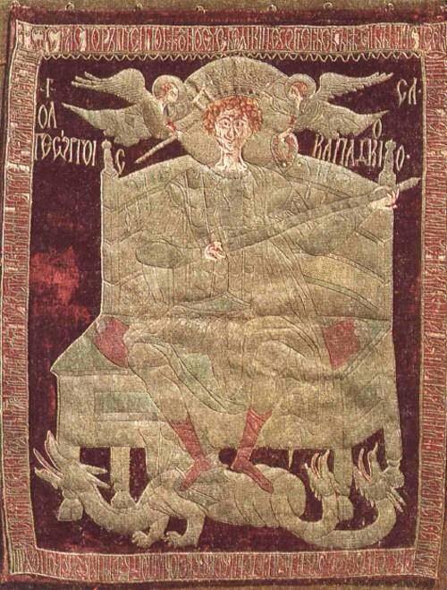 Steagul lui Ştefan cel Mare şi Sfânt al Moldovei