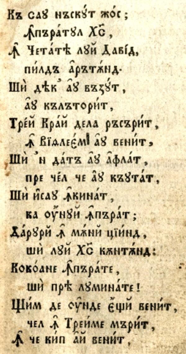 Steaua de sus rasare 1827 p 111