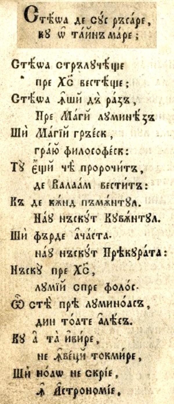 Steaua de sus rasare 1827 pp 109 110