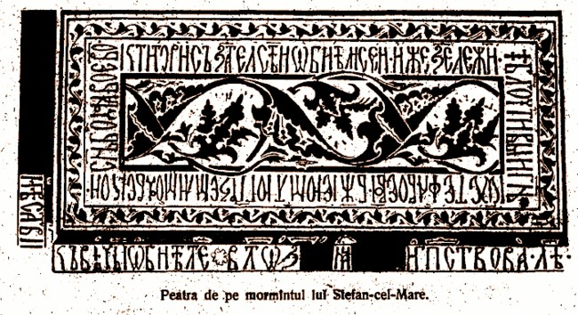 Stefan LUCEAFARUL 1904 Piatra de mormant