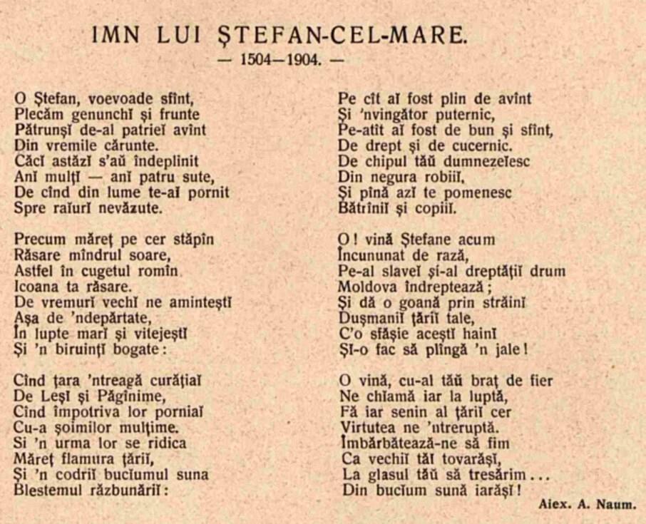 Stefan Oda Naum