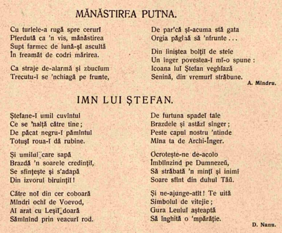 Stefan Ode 1904