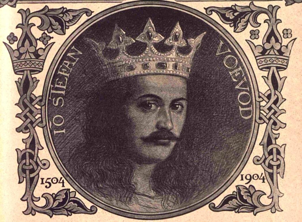 Stefan cel Mare LUCEAFARUL nr 12 13 1904